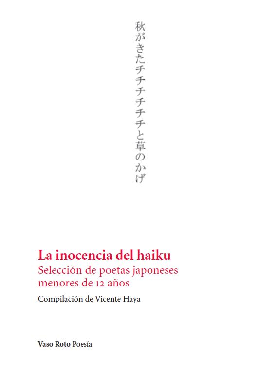innocència haiku